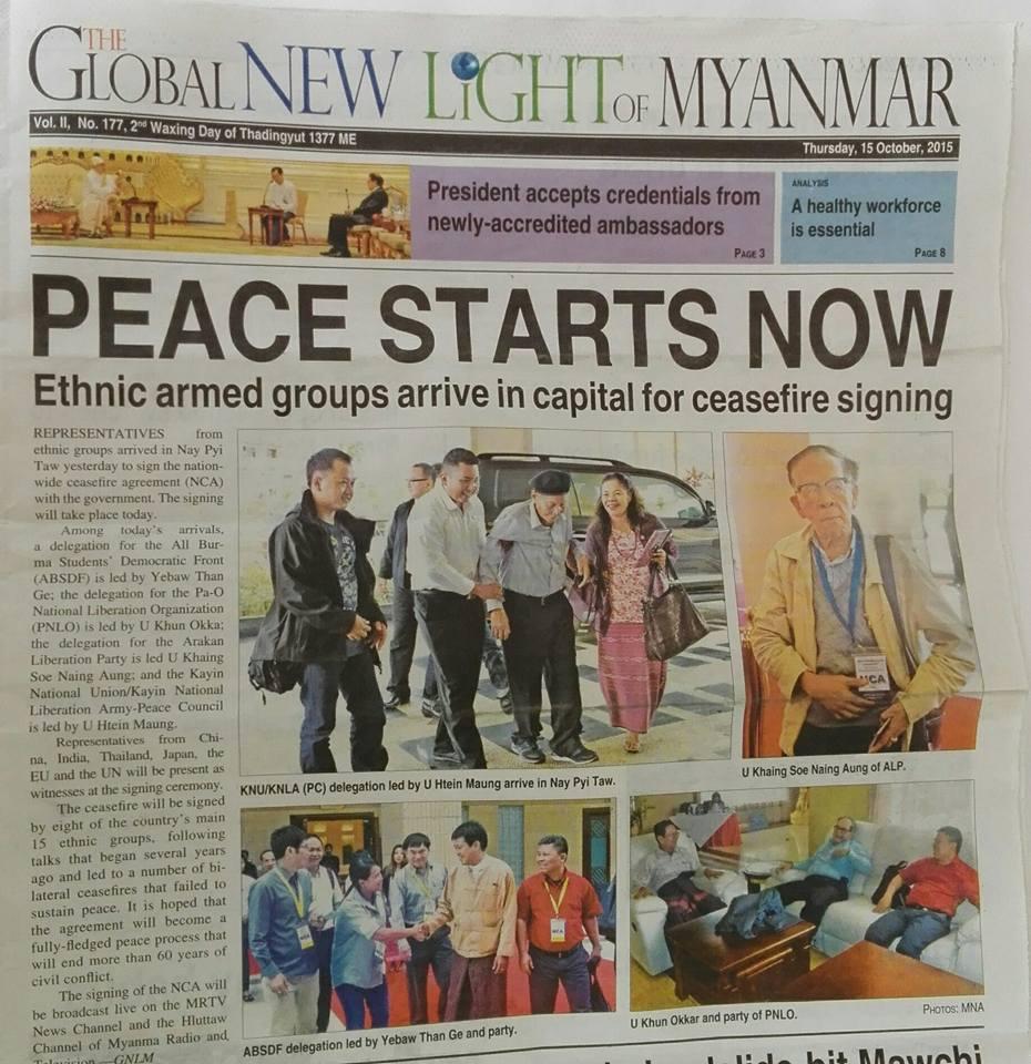 Fra propagandaavisa New Light of Myanmar.